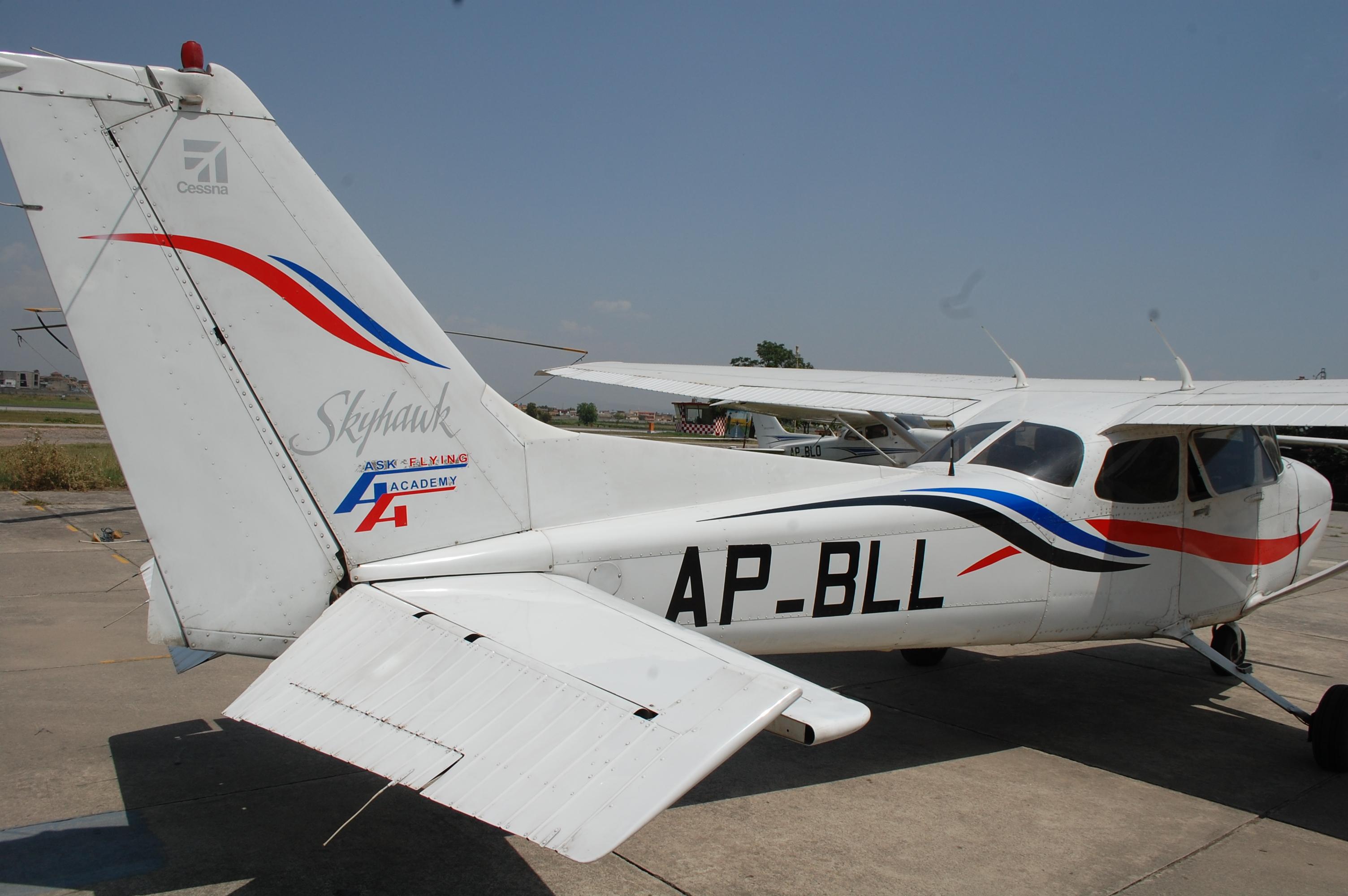 Askari Aviation