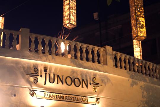 Café Junoon