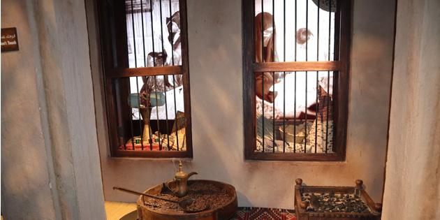 Dubai frame museum